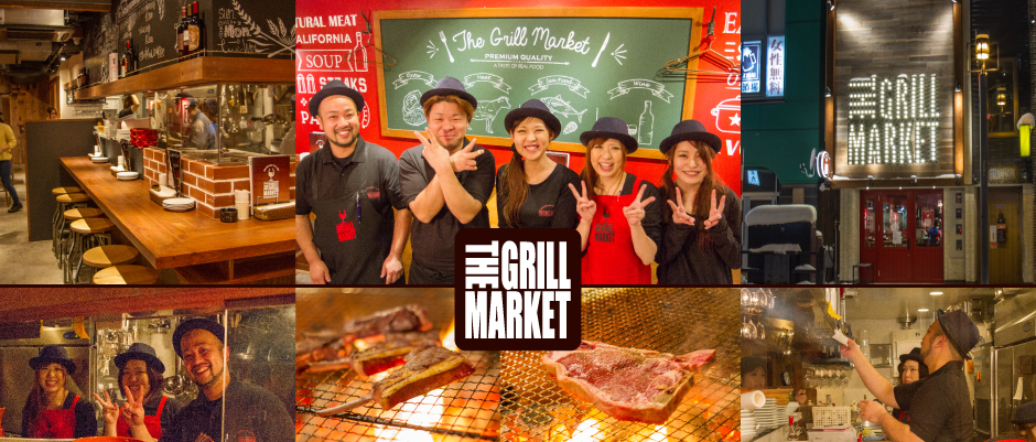 THE GRILL MARKET