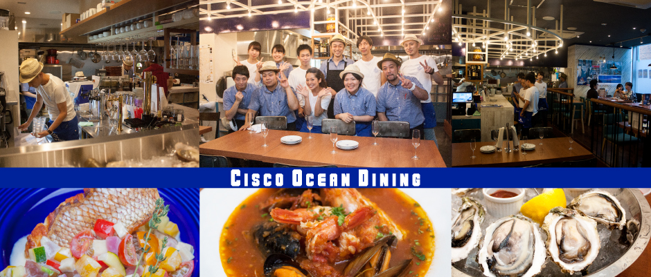 CISCO OCEAN DINING