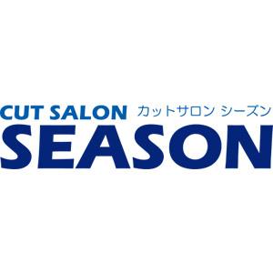 カットサロン シーズン